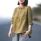 韓版減齡純色棉麻長袖襯衫女秋裝休閒翻領套頭打底衫寬鬆百搭上衣 果果輕時尚