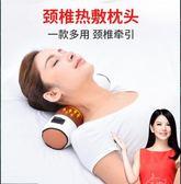 按摩枕 頸部按摩器家用車載腰部肩部電動按摩枕多功能全身頸椎按摩器 快樂母嬰