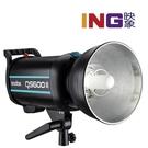 【24期0利率】GODOX 神牛 QS600II 閃客110V 高速回電專業 影棚閃光燈