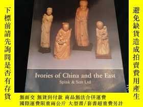 二手書博民逛書店Ivories罕見of China and the EastY226952 不詳 Spink & So
