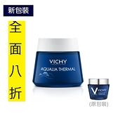 [全新公司現貨] VICHY 薇姿智慧保濕SPA能量水面膜/75ml/長效保濕/舒緩肌膚/改善粗糙暗沉
