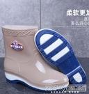 四季雨鞋女短筒成人雨靴時尚防水鞋女士防滑中筒膠鞋套鞋『新佰數位屋』