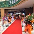 婚慶紅一次性結婚滿鋪商用紅毯