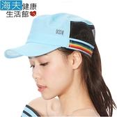 HOII正式授權 SunSoul 后益 防曬 可愛造型 休閒軍帽(藍)