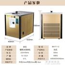 冰淇淋機商用小型台式硬冰機全自動冰激凌機哈根達斯雪糕機【果果新品】