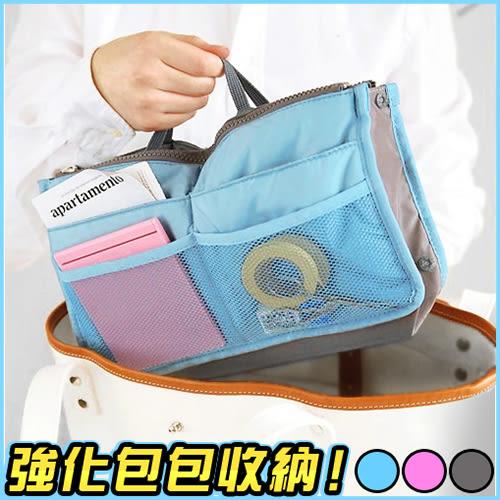 韓版收納整理包 (包中包袋中袋肩背包帆布包手提包化妝包工具包 文具收納袋 旅行袋 推薦)