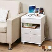 《C&B》設計家座充日式床頭邊桌櫃-木紋白色