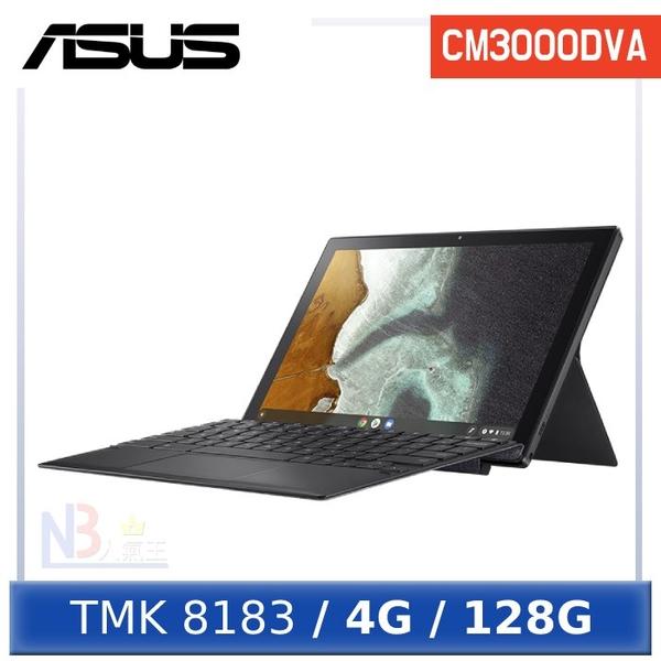 ASUS CM3000DVA-0031AMT8183 灰 (MediaTek 8183/4G/128G/Google Chrome/WUXGA/10.5)