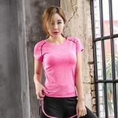 運動上裝-春夏修身健身服女運動短袖 健身房跑步瑜伽服上衣 快速出貨