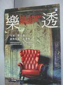 【書寶二手書T2/翻譯小說_JFV】樂透_短篇小說集_雪莉.傑克森