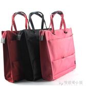 派格商務手提檔包 檔袋男女公文會議包 休閒時尚單肩包電腦包 ATF安妮塔小舖