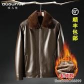 皮衣外套 皮衣男秋冬季中老年皮夾克加絨加厚寬鬆保暖外套爸爸裝4050歲 星河光年