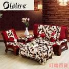 椅墊 加厚海綿定做紅木實木沙發坐墊木沙發...
