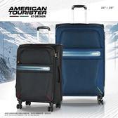 《熊熊先生》新秀麗 美國旅行者 輕量(3.8 kg) 29吋旅行箱 TSA海關密碼鎖 Oregon 可擴充 86O送好禮
