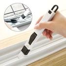 【00248】 二合一窗槽縫隙刷 門窗清潔 打掃 溝槽