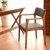 實木餐椅家用書桌椅靠背北歐酒店客房椅子