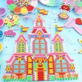 拼豆兒童益智水霧神奇魔法珠玩具 創意手工diy水黏珠制作拼豆拼珠套裝 1件免運