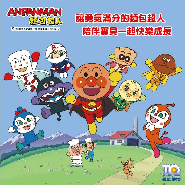 日本 麵包超人 天空演唱會音樂鍵盤 1 歲(BD755544) 1510元