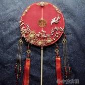 古風長柄中式團扇新娘結婚禮出嫁手捧喜扇手工婚扇 『洛小仙女鞋』