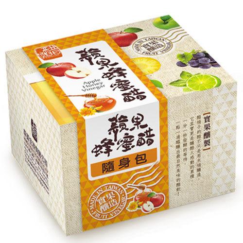【醋桶子】果醋隨身包-梅子醋10包/盒