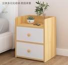 床頭櫃 床頭櫃置物架簡約現代收納櫃簡易臥室床邊小櫃子迷你小型儲物櫃 2021新款