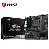 微星MSI B550M PRO-VDH AMD主機板