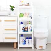 浴室置物架塑料廁所衛生間洗漱台收納架子洗澡間洗手間igo 夏洛特居家名品