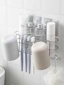 壁掛式牙刷架衛生間牙杯置物架免打孔漱口杯架【福喜行】