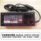 全新華碩充電器 ZenBook UX510 UX510U UX510UW UX510UX 19V 6.32A 120W