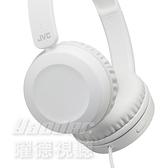 預購【曜德 送收納袋】JVC HA-S31M 白色 輕量立體聲耳罩式耳機 附麥克風