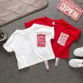 男童裝 2018夏季新款男童棉質短袖T恤兒童上衣中小童夏裝男寶寶韓版潮款 提前降價免運直出八折