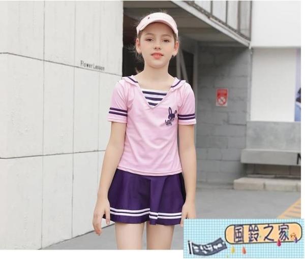 女童泳衣 新款兒童泳衣女童分體裙式小童中大童女孩少女帶胸墊 【風鈴之家】
