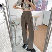 寬管褲 高腰垂感西裝褲女夏季薄款設計感小眾拖地休閒褲子直筒寬管長褲夏【快速出貨】