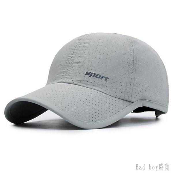 速干帽透氣運動帽子男士夏季鴨舌帽戶外遮陽帽防曬輕薄騎行棒球帽 QQ25901『bad boy』