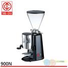 *元元家電館*楊家 飛馬牌 義式咖啡磨豆機 900N(紅色系, 銀色系, 黑色系)