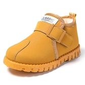 兒童雪地靴女童加絨加厚棉鞋男童保暖馬丁靴寶寶平底防滑短靴 茱莉亞嚴選