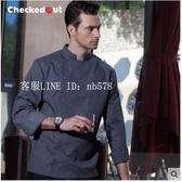 廚師工作服長袖春季餐飲廚衣後廚廚房服裝西餐廳制服中式廚師服(深花灰)