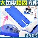 台灣製升級多角度拉筋板防滑易筋板足筋板平衡板美腿另售踏步機腳底按摩健康卵石步道伸展美姿