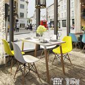 餐椅 椅子現代簡約伊姆斯北歐家用餐椅創意塑料靠背椅辦公椅懶人書桌椅 童趣屋