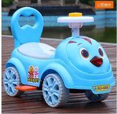 扭扭車帶音樂搖擺車1-3歲男兒童女寶寶溜溜車滑行車妞妞車玩具車  ciyo黛雅