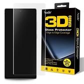【南紡購物中心】hoda【Samsung Galaxy Note20 / Note20 Ultra】3D防爆內縮滿版9H鋼化玻璃保護貼