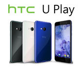 HTC U Play 5.2吋 3G/32G -藍/黑/白/粉 [24期零利率]