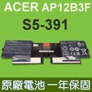 宏碁 ACER AP12B3F 原廠電池 S5 S5-391 S5 391