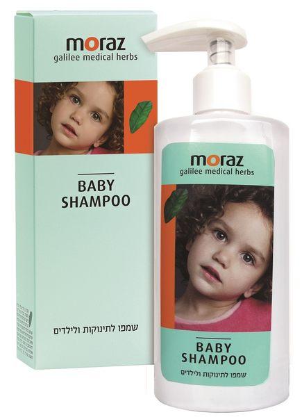 MORAZ 茉娜姿 嬰兒植物精華洗髮精250ML