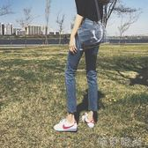 直筒褲 牛仔褲女夏新款高腰直筒九分褲顯瘦chic復古褲子薄款寬鬆 唯伊時尚