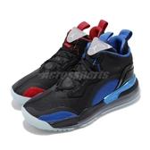 Nike 籃球鞋 Jordan Aerospace 720 QS 黑 藍 紅 鴛鴦鞋 男鞋 氣墊 【PUMP306】 CV8453-001