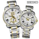 SEIKO 精工 / 7D56-0AE0G.V137-0CT0G / Premier藍寶石水晶不鏽鋼手錶 情侶對錶 銀色 42mm+31mm