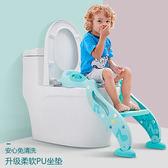 兒童坐便器寶寶馬桶梯小孩馬桶圈男幼兒座便器女加大坐便椅 igo 寶貝計畫
