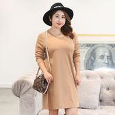 中大尺碼~簡潔A字打底裙長袖連衣裙(XL~4XL)
