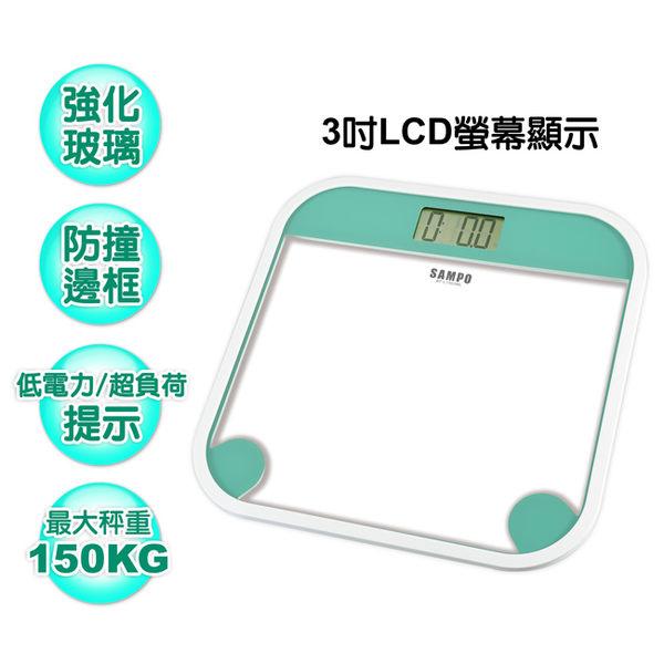 ★ SAMPO 聲寶★ 電子體重計 BF-L1503ML
